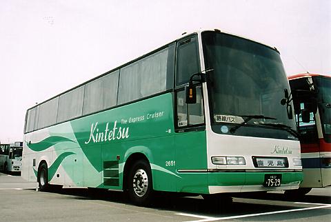 近鉄バス「トロピカル号」 2651