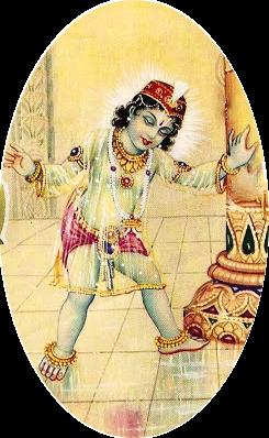 child Rama