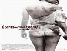 فيلم I Spit on Your Grave