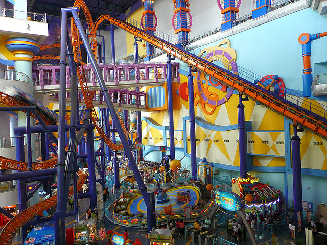 Cosmo's-World-Theme-Park