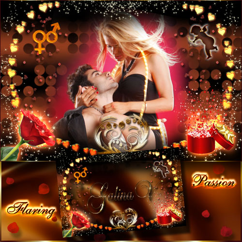 Романтическая рамка ко Дню Св. Валентина — Пылающие от страсти