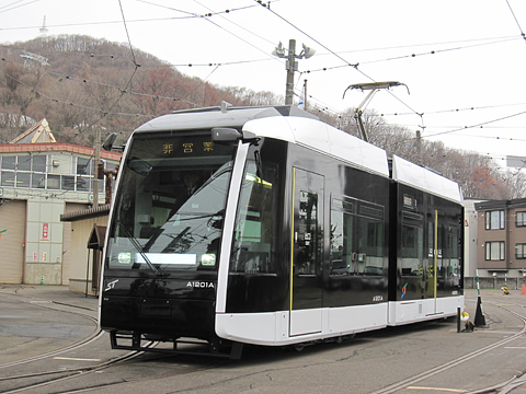 札幌市電 A1201号 電車事業所にて