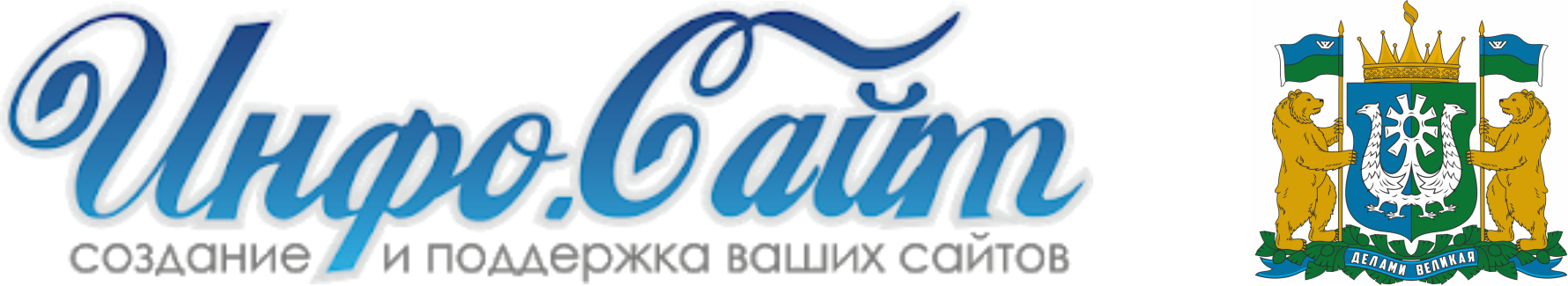 ХМАО 🌍 Инфо-Сайт : Новости и объявления Ханты-Мансийского округа - Югры