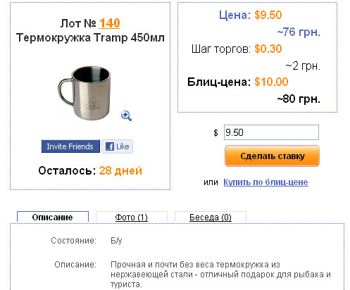 аукцион facebook