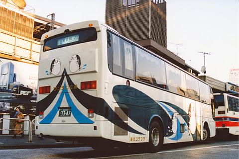 サンデン交通「ふくふく東京号」 3347 リア