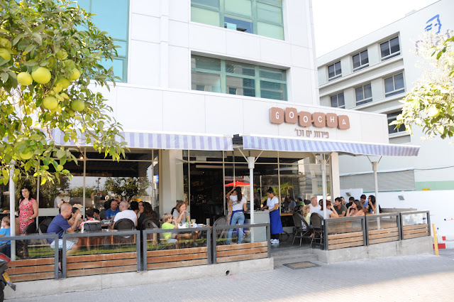 goocha restaurant in Ramat Hahayal
