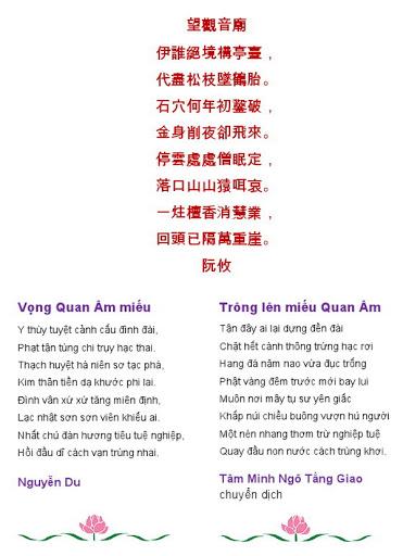 Vọng Quan Âm miếu (Thơ Nguyễn Du – Tâm Minh dịch)