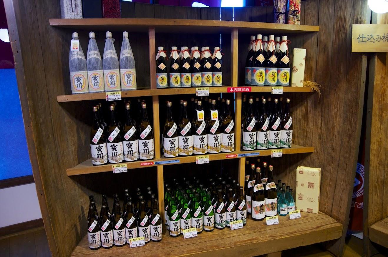 2012年度第35回全国酒類コンクール・1位・大吟醸酒・宝川(たからがわ)