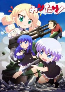 Military ! - Miritari!