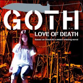 Manga Scan Goth [eng]