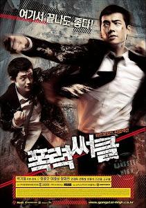 Đầu Gấu Học Đường - Gangster High poster