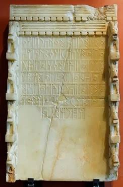 В южноаравийском письме 29 знаков, часть из которых имеет соответствия в других алфавитах, в частности, угаритском и финикийском.jpg