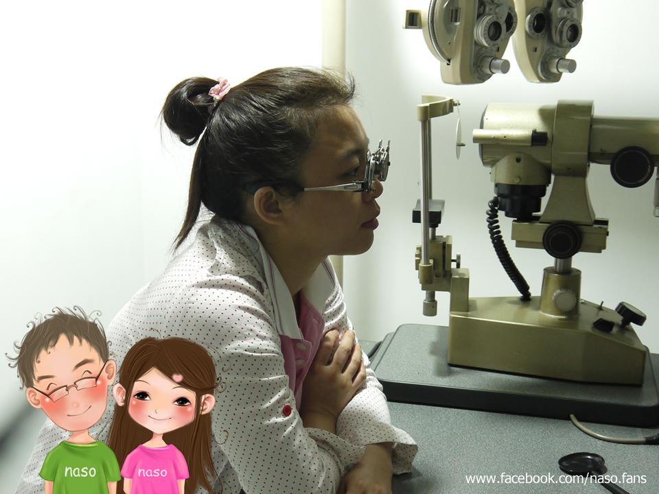 【naso推薦】彰化 貼心又專業的瑪吉眼鏡 (喊naso有優惠喔!)隱形眼鏡 手工眼鏡 太陽眼鏡