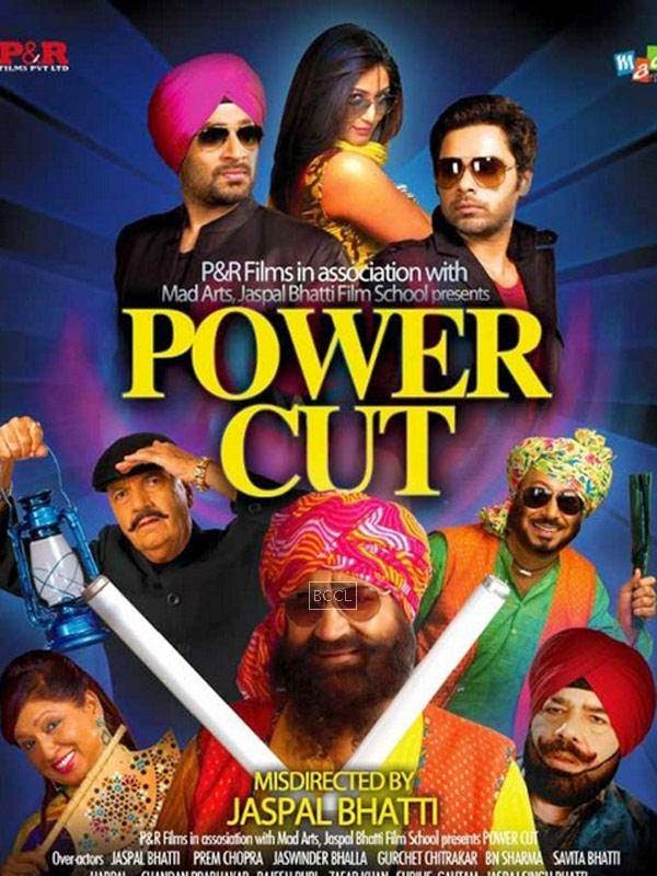 Jaspal Bhatti directed and acted in the movie Power Cut. The film marked the debut of his son Jasraj Bhatti. However, just days before the release of the movie, Jaspal Bhatti died in a car crash.