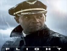 فيلم Flight بجودة DVDSCR
