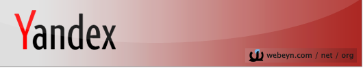 Yandex banner