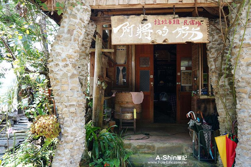 嘉義阿將的家(23咖啡館)4