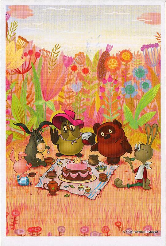 Косичками, видео открытка с днем рождения из мультфильма