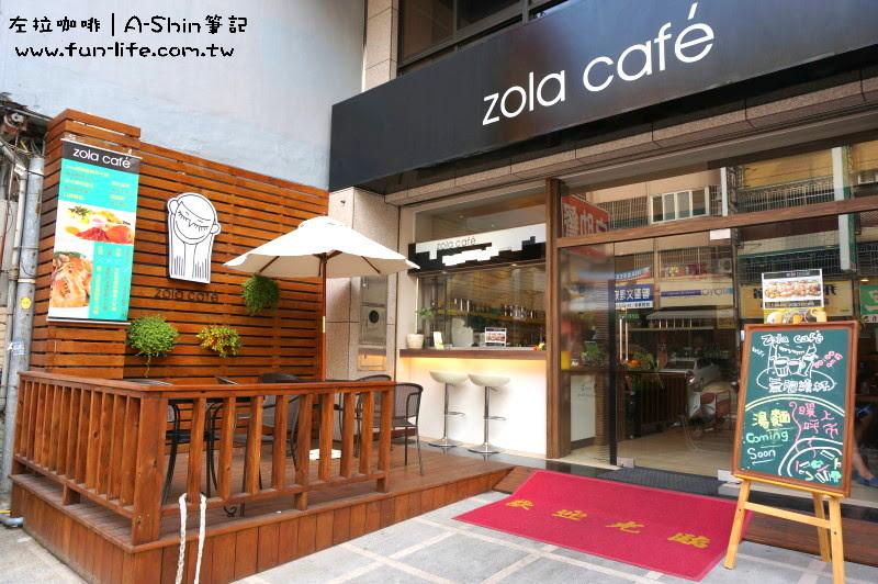 ZOLA左拉咖啡館-外帶窗口