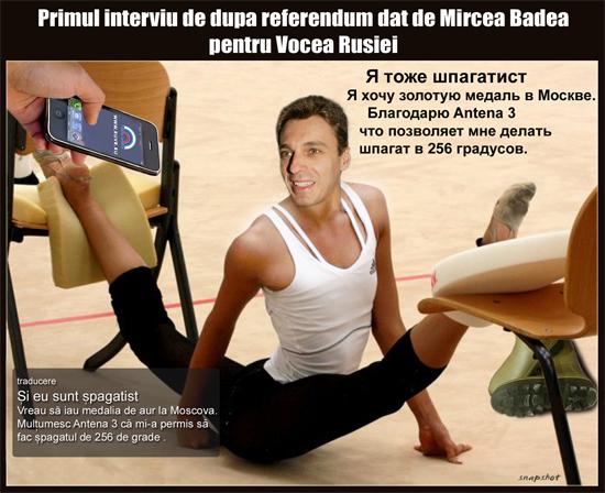 Mircea Spagea