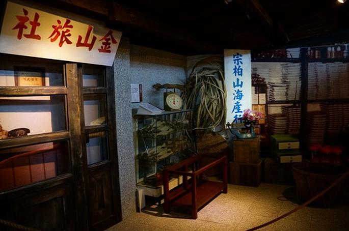 花蓮景點推薦-七星潭生態之旅【七星柴魚博物館】