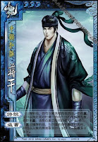 Jiang Gan