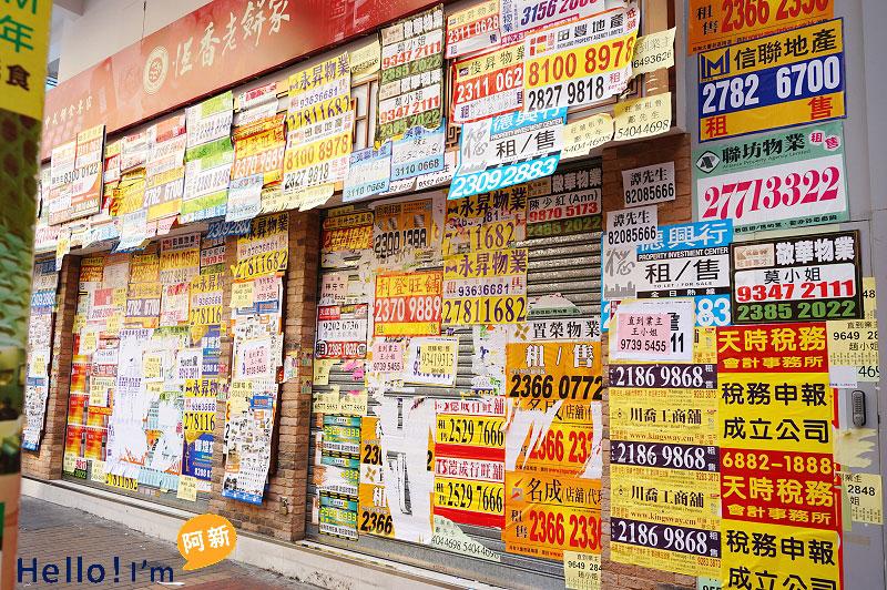旺角景點,女人街.旺角女人街,香港女人街,香港女人街必買,香港-3