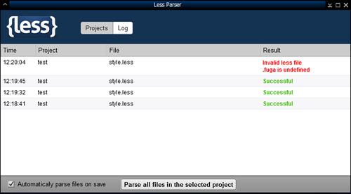 LessParser:ログ画面