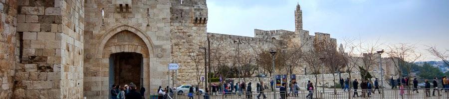 Экскурсия Иерусалим за полдня.
