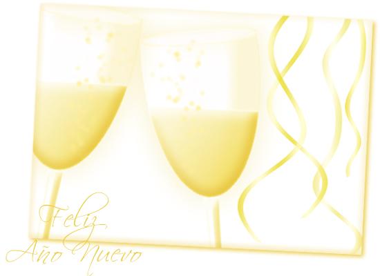felicitacion de año nuevo