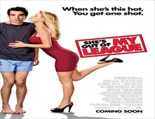 فيلم Shes Out of My League