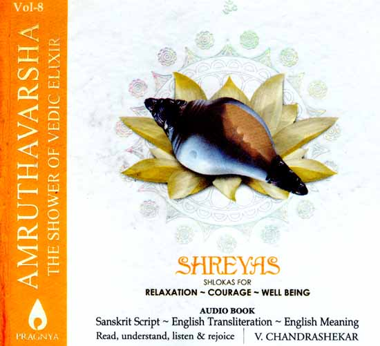 Amruthavarsha Vol. 08 Shreyas (Shlokas For Relaxation - Courage - Well Being) Devotional Album MP3 Songs