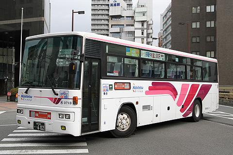 西鉄高速バス「とよのくに号」 3713