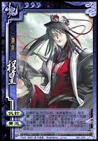 Cheng Yu 3