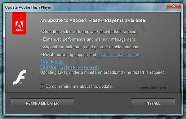 ดาวน์โหลด Flash Player 24 (IE/Non-IE) โหลดโปรแกรม Flash Player ล่าสุดฟรี