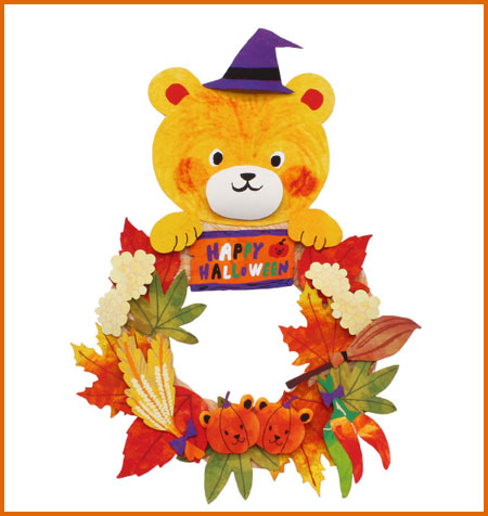 Teddy Bear Halloween Wreath Papercraft and Pumpkin Mask