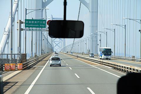 伊予鉄道「マドンナエクスプレス」・269 瀬戸大橋通過中