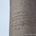 """Iron pillar"", Qtub minar, Delhi"