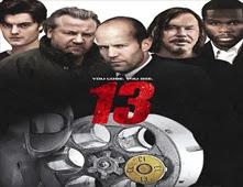 فيلم 13