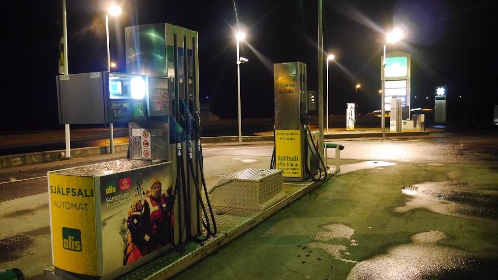 Self-service petrol kiosk