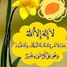 عبدالله كيم