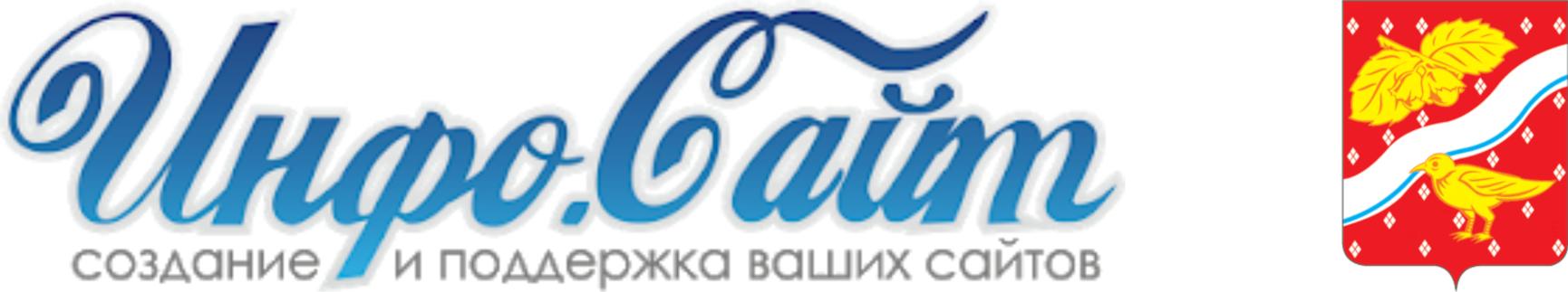 Орехово-Зуево 🌍 Инфо-Сайт : Новости и объявления г. Орехово-Зуево