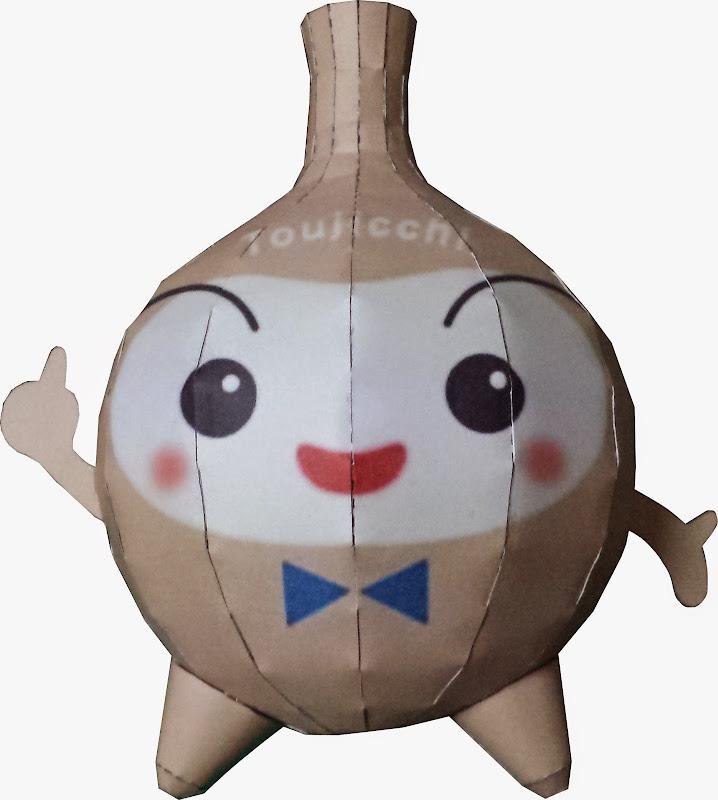 Toujicchi Paper Toy