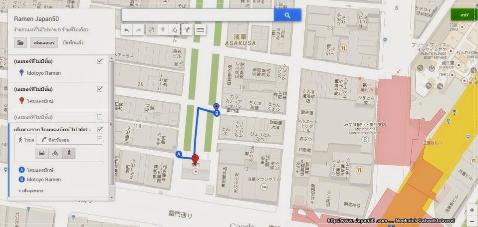 Idotoyo-Ramen-Tya-syu-men-map-tokyo-japan50