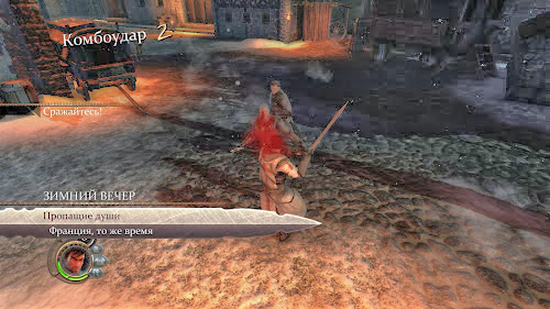 Screen Shot Of The Cursed Crusade (2011) Full PC Game Free Download at Alldownloads4u.Com