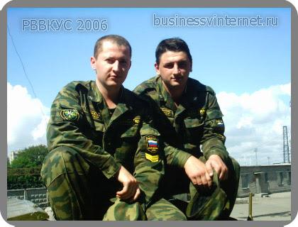 Рязань училище связи военные сборы 2006