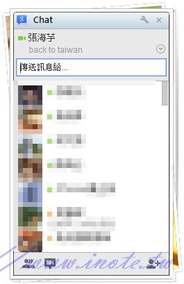 google%2520chat 3