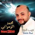 Mohamed zemrani-Habib arroh