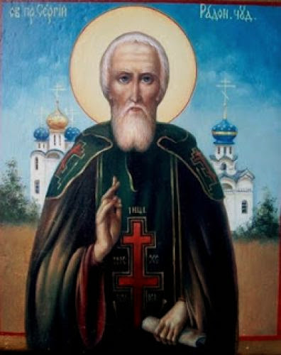 St Sergius Of Moscow The Wonder Worker Abbot Of Holy Trinity Lavra