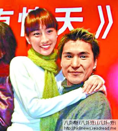 陳展鵬和馬蘇早年宣傳亞視劇《愛在有情天》時親密合照。
